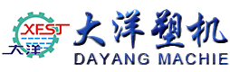 SHANTOU DAYANG XINGFU PLASTIC MACHINE CO.,LTD.