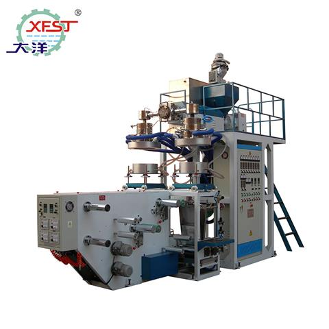 Polypropylene(Two die head) film blowing machine